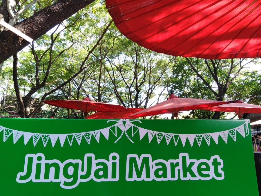Jing Jai Market (JJ Maket) ChiangMai